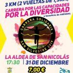Carrera Solidaria San Silvestre La Aldea de San Nicolás 2019