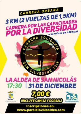 Carrera San Silvestre Aldea de San Nicolás 2019