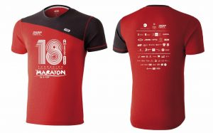 CamisaMedia Maratón del Puerto 2019