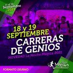 Cartel Oficial de La Noche Mágica 2021 - Carrera de Genios