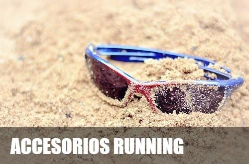 Tienda Online Accesorios de Running y Trail Banner