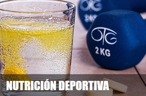 Tienda Online Nutrición Deportiva Banner