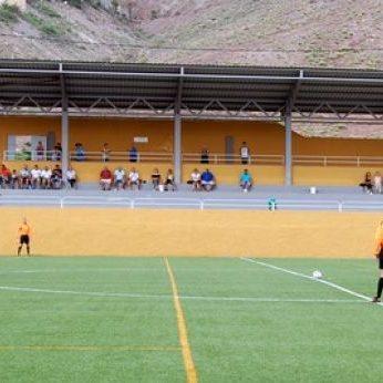 Campo de fútbol de Cercados de Espino